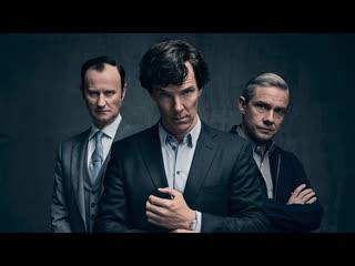 Шерлок спецвыпуск и 4 сезон все 1 2 3 серии Sherlock 2016 2017