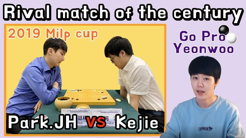 Rival match of the century Park.J.H vs Kejie Mily cup best 16 2019 Gopro Yeonwoo