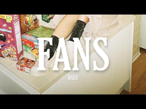 하루 HARU FANS Feat Kristel Fulgar KURO Lyric Video