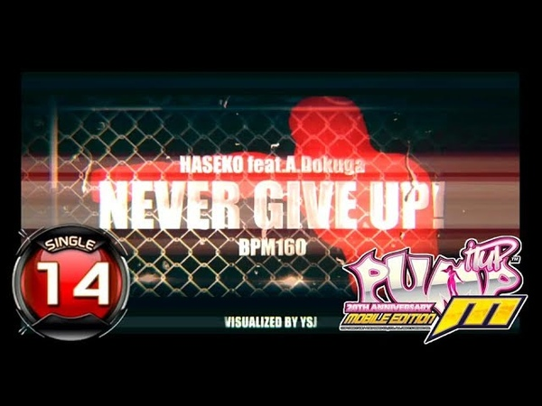 PUMP IT UP M Never Give Up S14 ✔