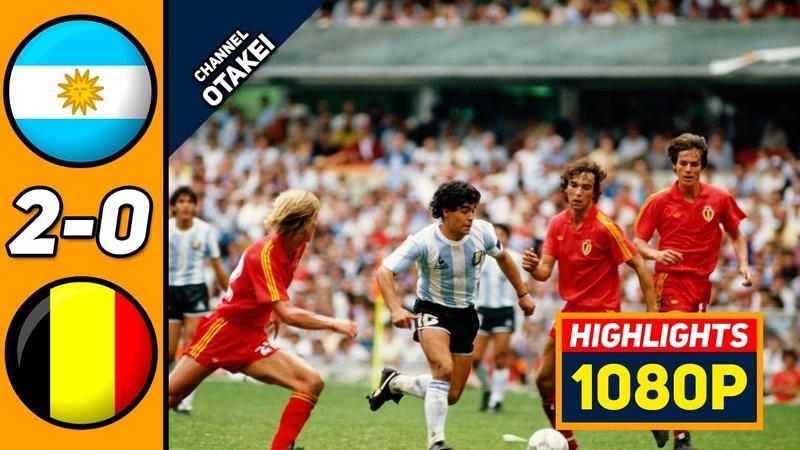 🔥 Аргентина Бельгия 2 0 Обзор Матча Полуфинал Чемпионата Мира 25 06 1986 HD 🔥
