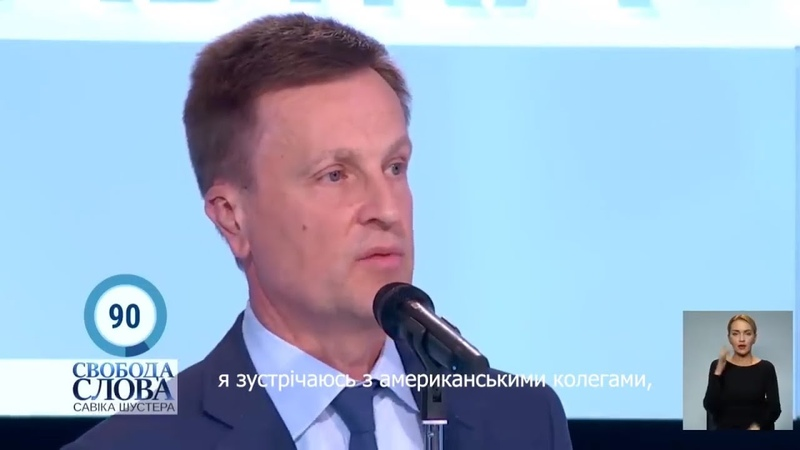 Хто хоче знову посадити Україну на російську енерго голку