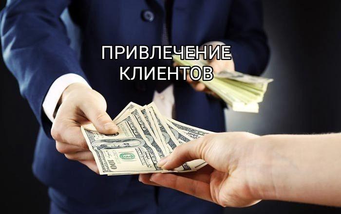иньянь - Программы от Елены Руденко WFbSbvyVyC4