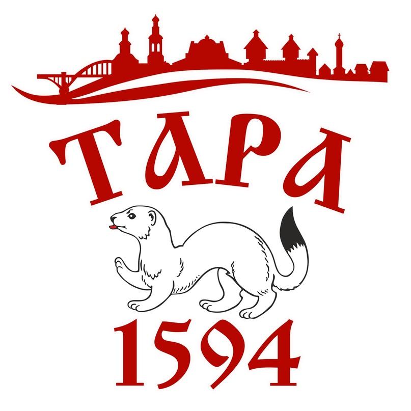 ТАРСКИЙ РАЙОН информация для туристов, изображение №14