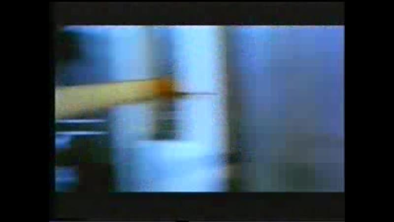 Титаник Видео Рекордс