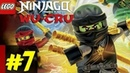 7 Ninjago WU CRU. Cпасение Cole. Игра как Мультик Lego ниндзяго Коул Лего Ниндзя ВУ КРУ Gameplay н