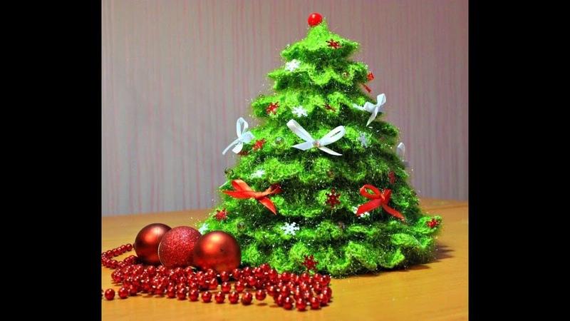 Как связать Елочку крючком | ЧАСТЬ 2 | ВЕТОЧКИ | Knit christmas tree |