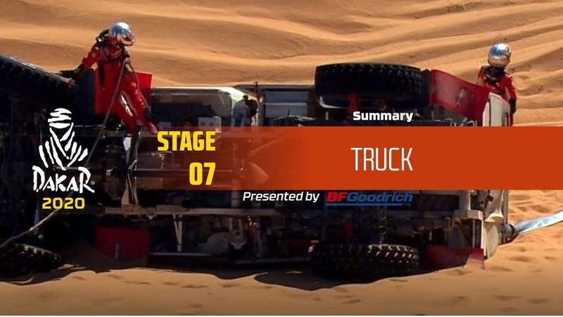 Dakar 2020 Stage 7 Riyadh Wadi Al Dawasir Truck Summary