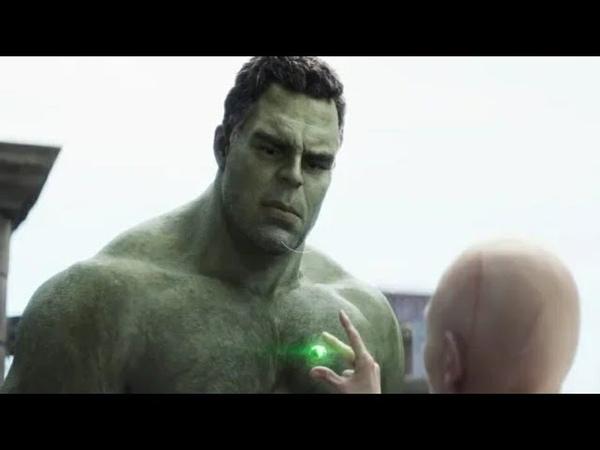 Древняя отдаёт Халку Камень Времени Отрывок из Мстители Финал