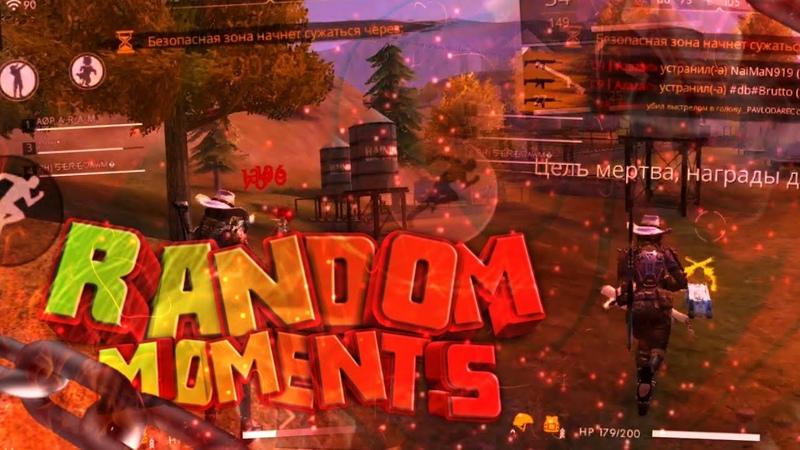 RANDOM MOMENT 1 🍃♨️💥