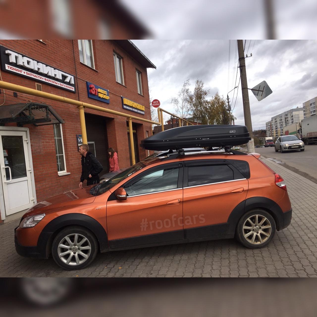 DongFeng H30 Cross + багажник на рейлинги+ Автобокс на 390 литров чёрный карбон