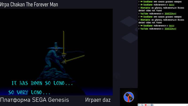 Chakan - The Forever Man играет daz