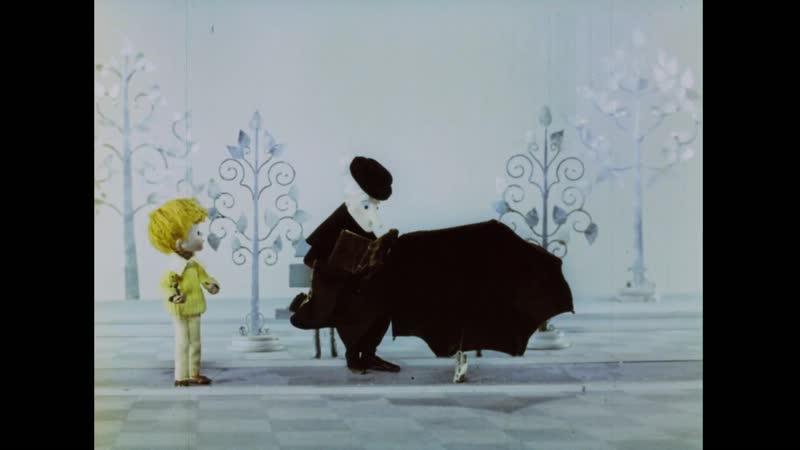 Бабушкин зонтик 1969 1080p