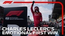 Charles Leclerc's Emotional First F1 Win 2019 Belgian Grand Prix