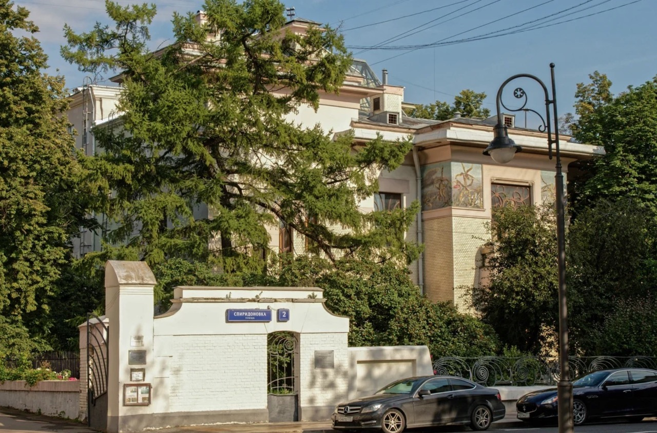 Заглянем в один из красивейших особняков Москвы?, изображение №3