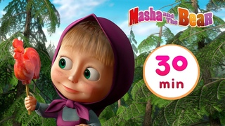 Masha and the Bear 🌟🎣 GONE FISHING! 🎣🌟 30 min ⏰ Сartoon collection 🎬