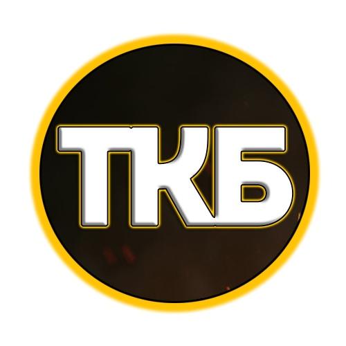 Афиша Новосибирск Тайный Код Бота