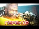 Quake 3 Arena PEREKUR