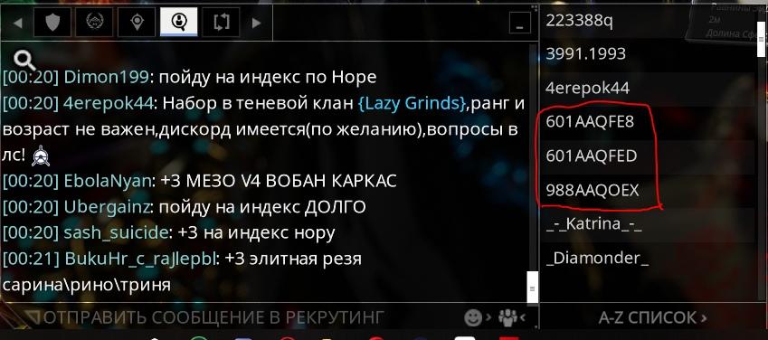 Do-Tlell7Ko.jpg