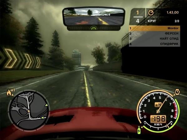 NFS Most Wanted 2005 Audi TT 3.2 Quattro Максимальная Роузвуд Хиллкрест Выбывание