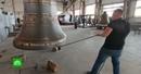 Бронзовая рота в Воронеже отлили колокола для храма Вооруженных сил России