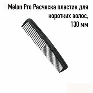 -77511436_457242015
