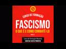 Fascismo o que é e como combatê lo Parte 2 Aula 2 Espanha