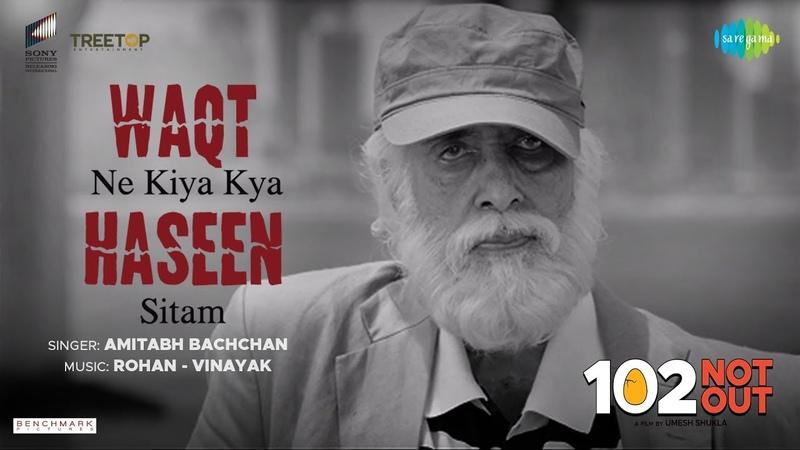Waqt Ne Kiya 102 Not Out Singer Amitabh Bachchan Rishi Kapoor Rohan Vinayak