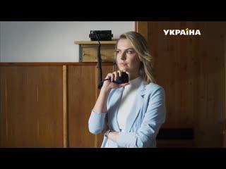 О чём не расскажет река 1-4 серия (2019) HD 720