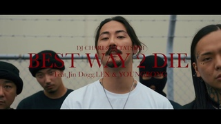 DJ CHARI & DJ TATSUKI - Best Way 2 Die feat. Jin Dogg, LEX & YOUNGBONG【Official Video】