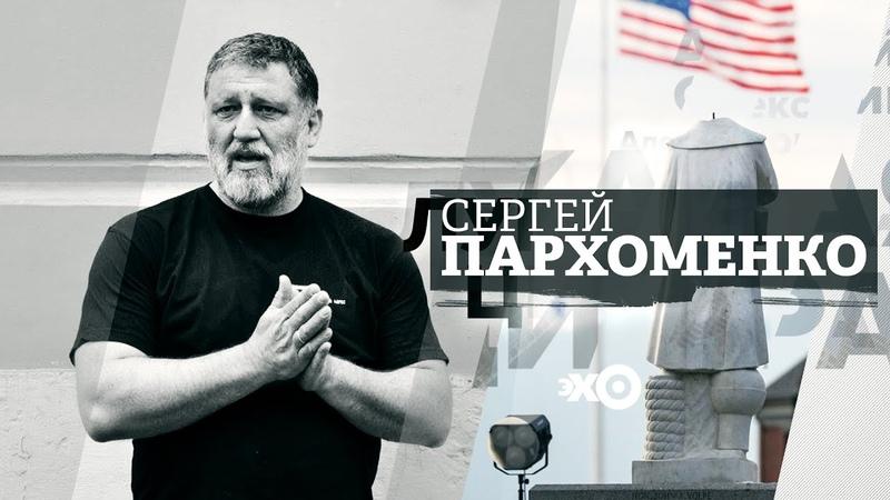 Кому ставить памятники и чьи крушить Сергей Пархоменко Лукавая цифра 17.06.20