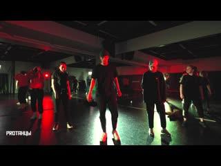 Никита Матвиенко | Hip-Hop