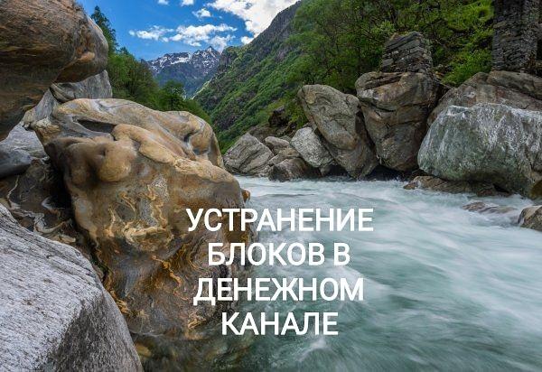 иньянь - Программы от Елены Руденко 5FJkECbiRo4