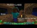 АНИМЕШНИЦА ПЫТАЕТСЯ УБЕЖАТЬ ИЗ ПЕЩЕРЫ МОНСТРОВ Minecraft хардкор-выживание.