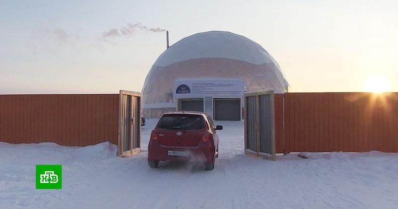 Дом под куполом: в Якутии стартовал эксперимент по экономии тепла