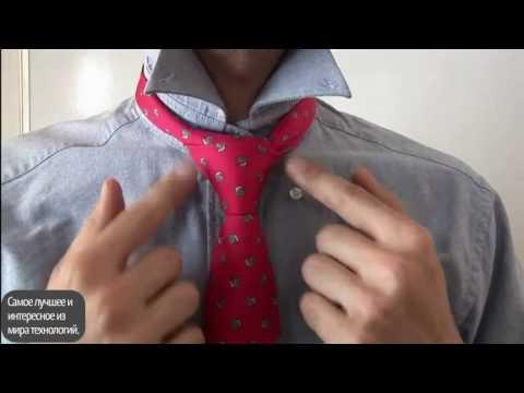 Как завязывать галстук (HD) (самое простое видео)