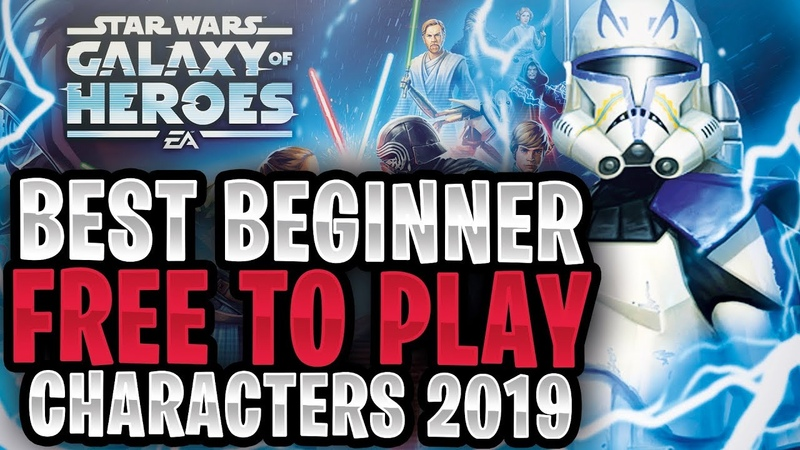 Top 15 Best Free to Play Characters 2019 No Legendary Raid or Hard Node SWGoH