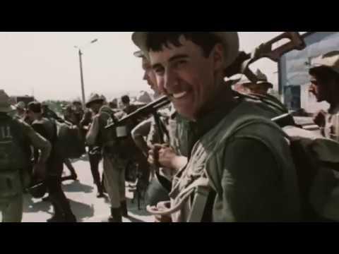 ☭ 7Б Молодые ветра ☭ Афганская война