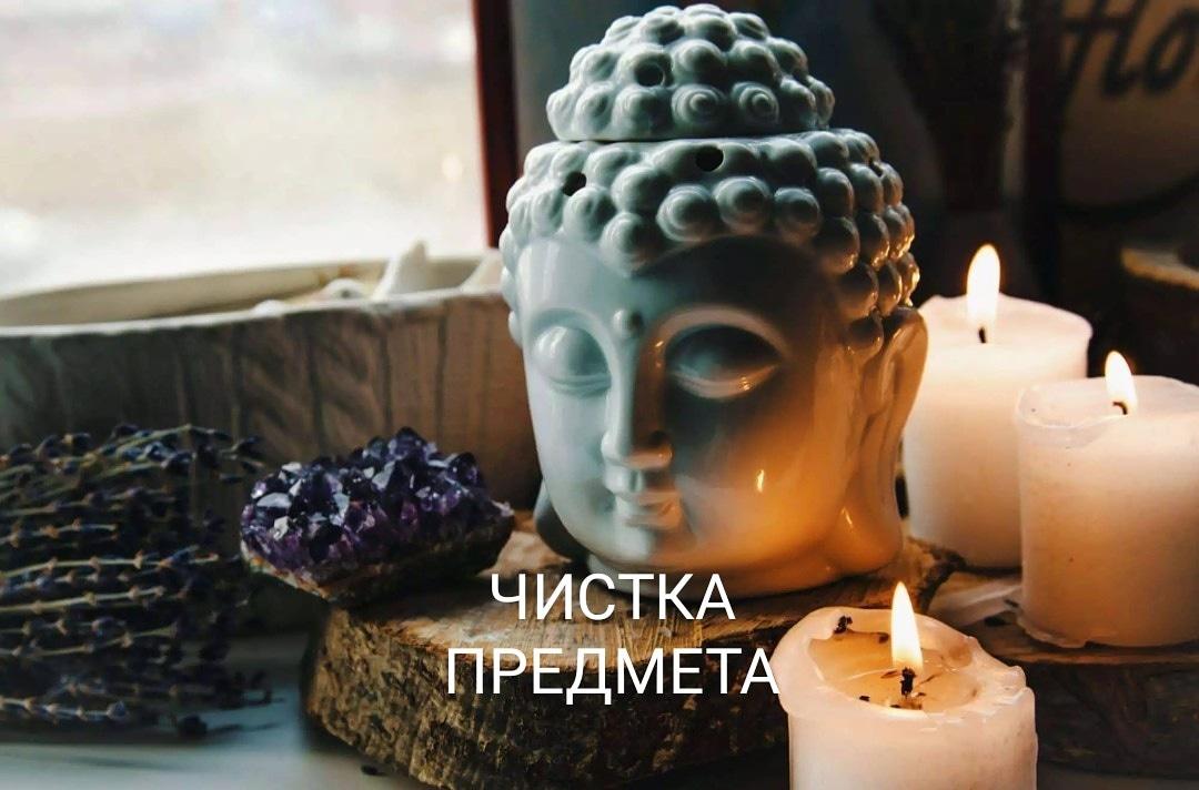 силаума - Программы от Елены Руденко VslowY6GK3A