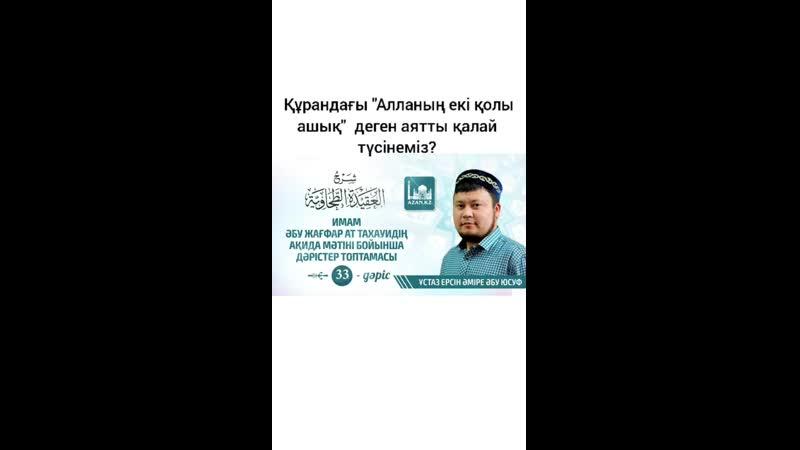 Yersin_amireInstaUtility_-00_B2cOvwlArwa_11-.mp4