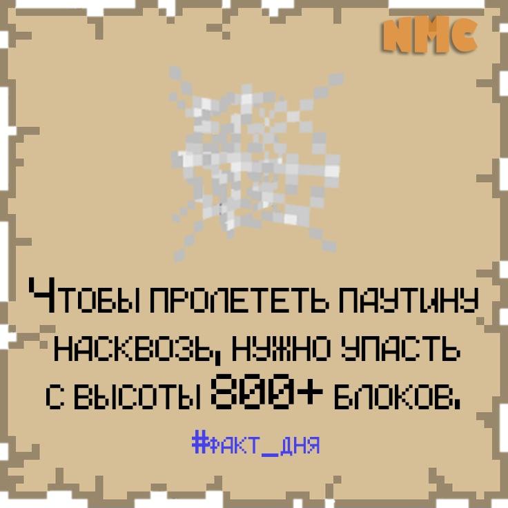 NeuralMC