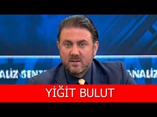 03. Yiğit Bulut  Türk ekonomisinde yapılabilecekler