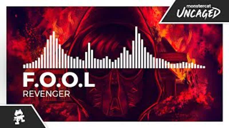 F O O L Revenger Monstercat Release