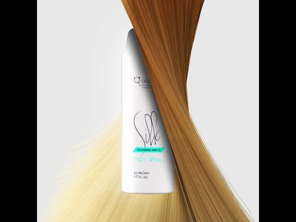 Масло для кончиков волос Occuba от NL International