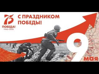 Церемония открытия памятника Советскому солдату в г.Казани с участием Президента Республики Татарстан Р.Н. Минниханова