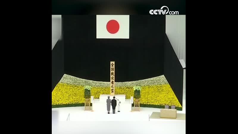 День поражения Японии Японский император Нарухито выразил глубокое раскаяние