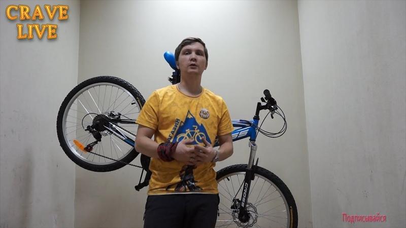 Обзор подросткового велосипеда Izh-Bike CROSS (2018)