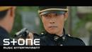 미스터션샤인 OST 남혜승 박상희 Nam Hye Seung Park Sang Hee 미스터 션샤인 Mr Sunshine Viola 리처드 용재