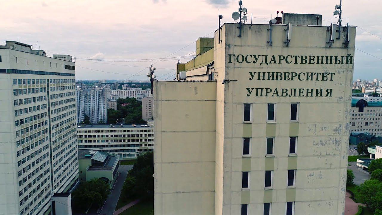 Государственный университет управления вышел во второй тур конкурса профессионального управления проектной деятельностью