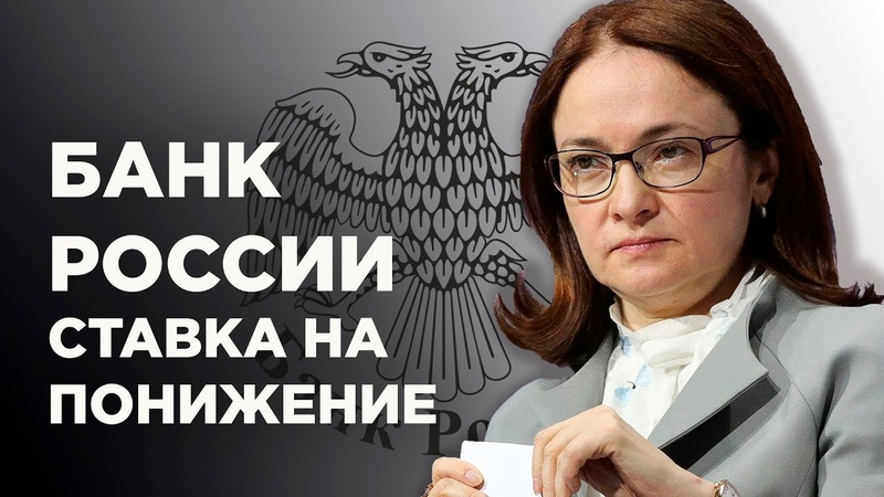 Снижение рубля Сбербанк Газпром все только начинается